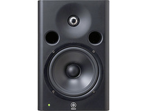 Yamaha MSP7 Professional Studio Monitor