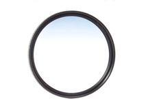 Backscatter FLIP3.1 55mm Graduated Neutral Density Filter for GoPro Hero 3/4