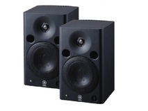 Yamaha MSP5 Studio Powered Speakers (Pair)
