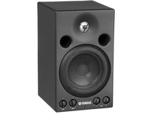 Yamaha MSP3 Professional Studio Monitors