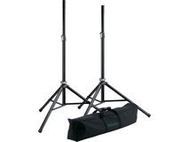 K&M 21449 Speaker Stand Package (Pair)