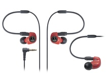 Audio Technica ATH-IM70 Dual symphonic-driver In-ear Monitor headphones