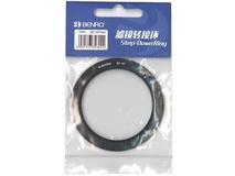Benro FH100 77-58mm Step Down Ring