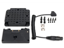SmallHD Gold Mount Power Kit + Cheese Plate